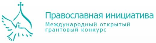 Блог Православная инициатива
